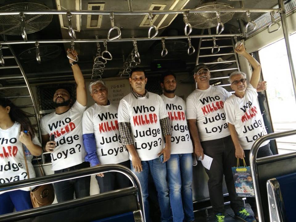justice loya