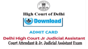 supreme court admit card 2018