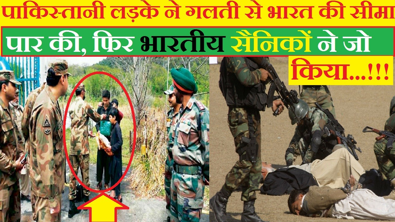 Indian army vs pakistani army