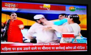Maulana ne live Debate me mahila ko maara