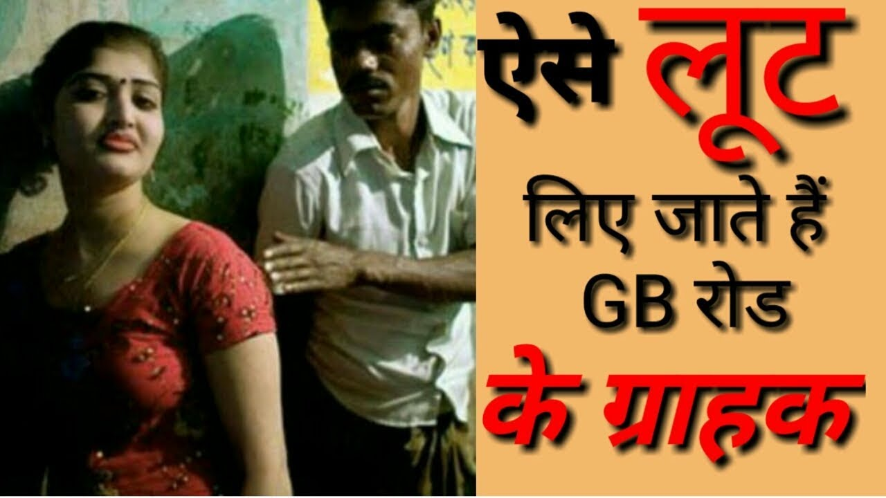 gb-road-delhi-rate-list