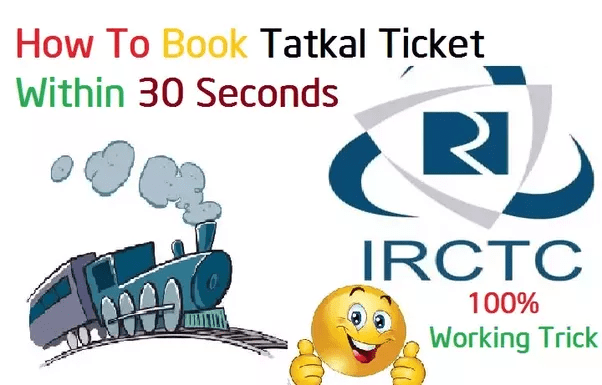how to book irctc tatkal ticket in 20 second