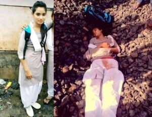 rabiya victim