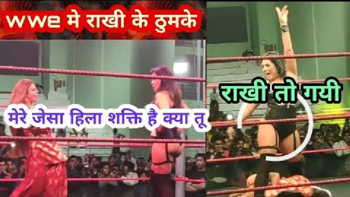 actress-rakhi-sawant-wwe-fight-in-ring-video-viral